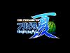 fgten_summer_logo2.png