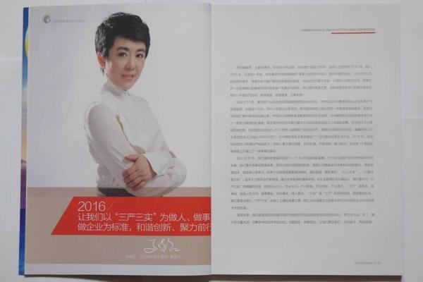 BN-PW631_nkorea_J_20160919100420.jpg