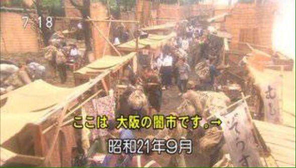 NHK9e95885651a7146c2002fb7abd1b0e.jpg
