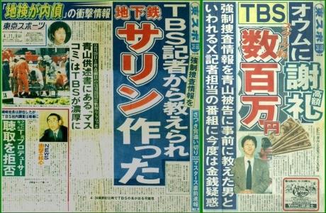 TBS90d29c1-s.jpg
