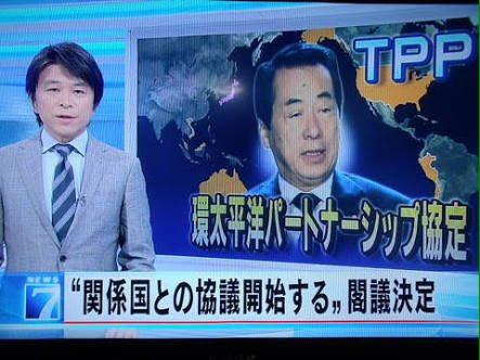 TPP1022minsyutou2.jpg