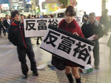 amamiya26_karin1.jpg