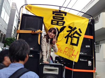 amamiya4_karin1.jpg