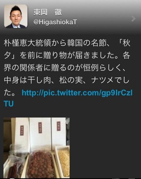 asahi330d577f-s_201612041601067bd.jpg