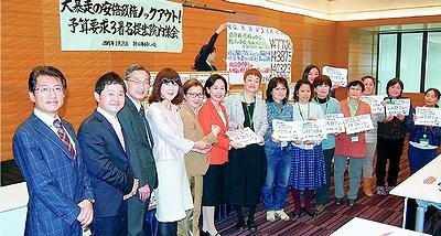 fujin2015022601_04_1.jpg