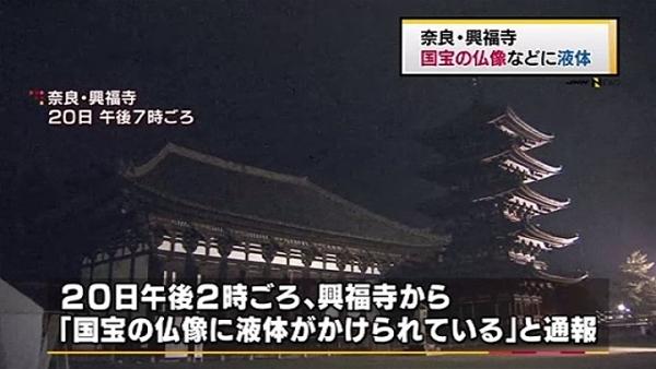 jisyanews2920120_38.jpg