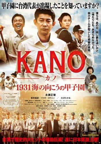 kano111-723x1024_20161010211327fc1.jpg