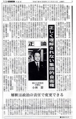 kobayashi17e09e94-s.jpg