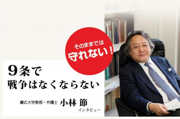 kobayashi201107_4_2.jpg