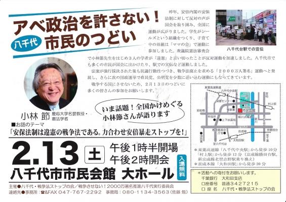 kobayashi5e96c529c8339884271f9fb5226cf21.jpg