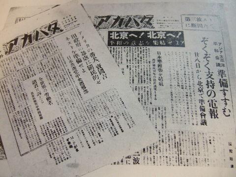 kyousanDSCF6207-thumbnail2.jpg