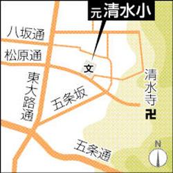 kyouto20160521084852521tizu.jpg