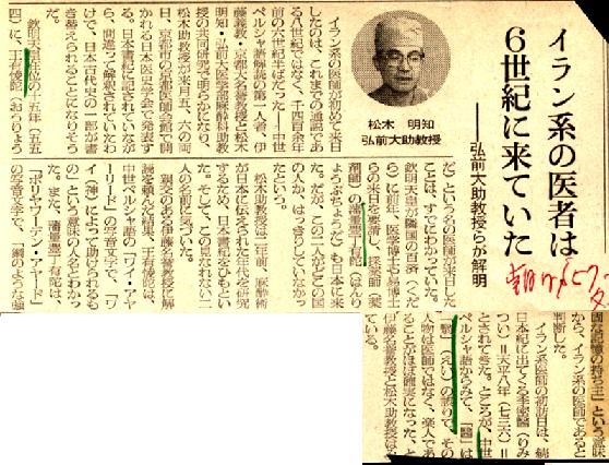 http://blog-imgs-91.fc2.com/t/o/r/toriton/nara0424-01.jpg