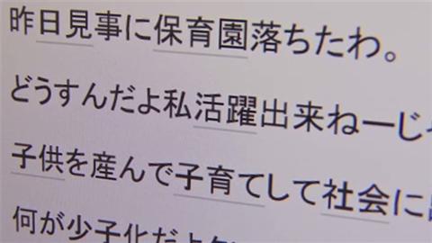 news2705801_6.jpg