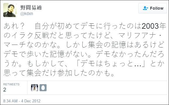 noma_bor.jpg