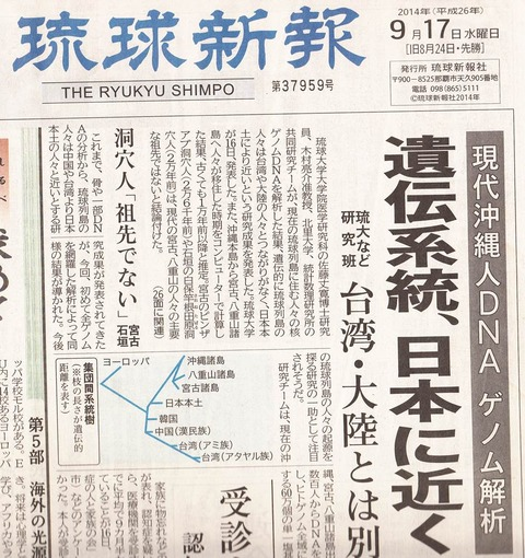 okinawa183dafb6-s.jpg