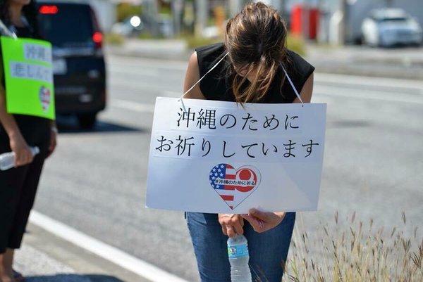 okinawa87ba441b.jpg