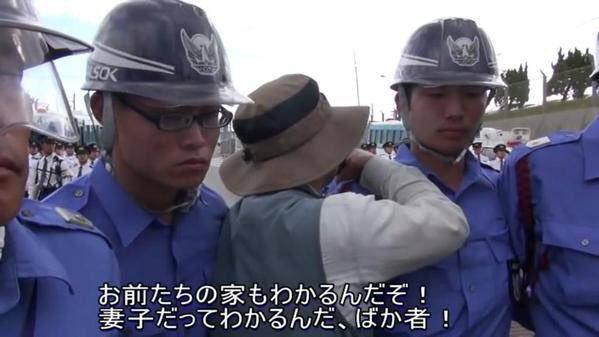 okinawa_iWUsAAeFKG.jpg