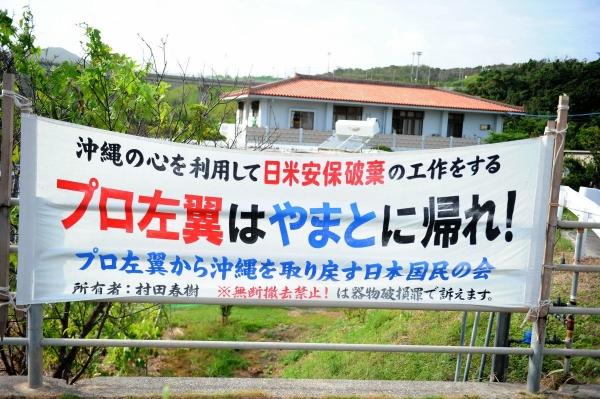 okinawaimg_2.jpg