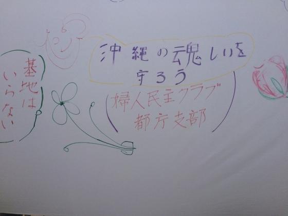 okinawaimg_4_m.jpg