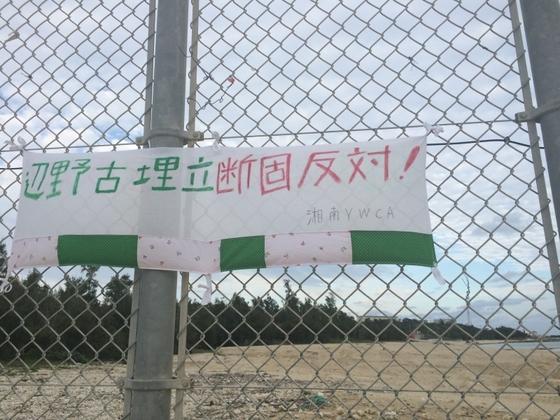 okinawaimg_5_m.jpg