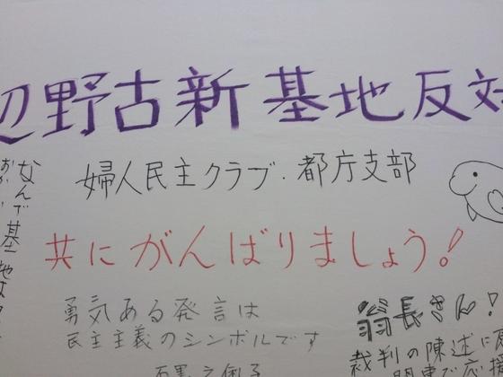 okinawaimg_6_m.jpg