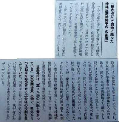 okinawamedoru.jpg