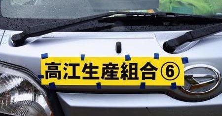 okinawatakae.jpg