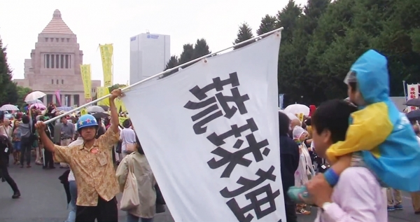 okinawawinkokkai830-3.jpg