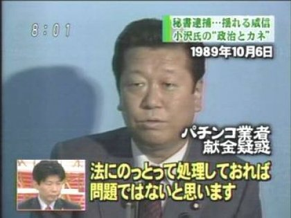 ozawa0036001__.jpg