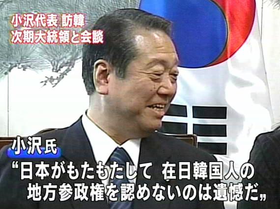 ozawa_gaisan_002_20161019224719dbe.jpg