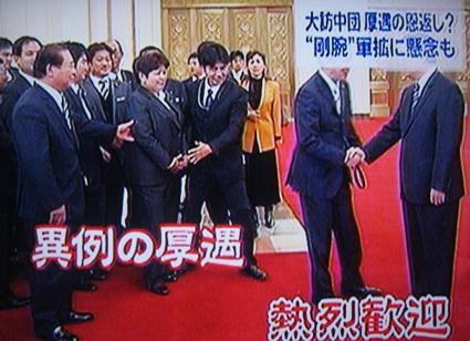 ozawa_houtyu2.jpg