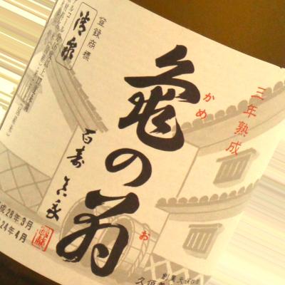 sake31_672.png