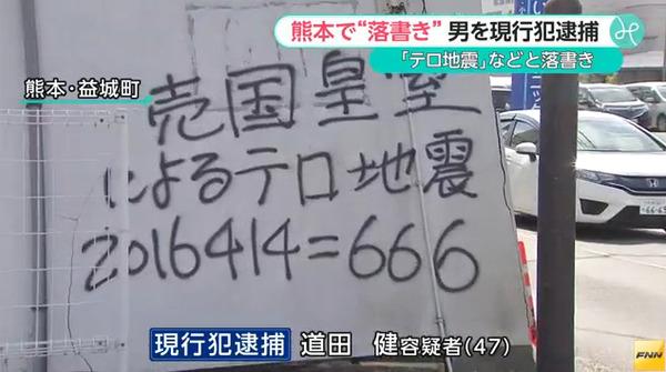sayoku04484941-s.jpg