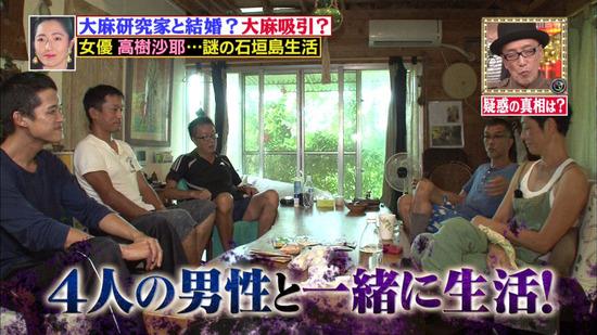 takagi538bc99e-s.jpg