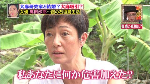 takagi72e2c4d6-s.jpg