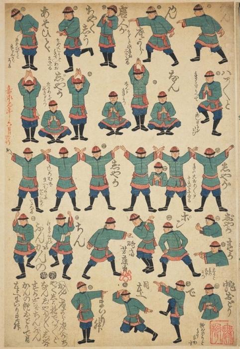 toujin59d68b63.jpg