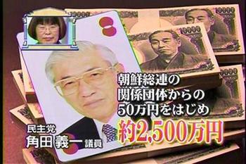 tsunoda20090605-thumbnail2.jpg