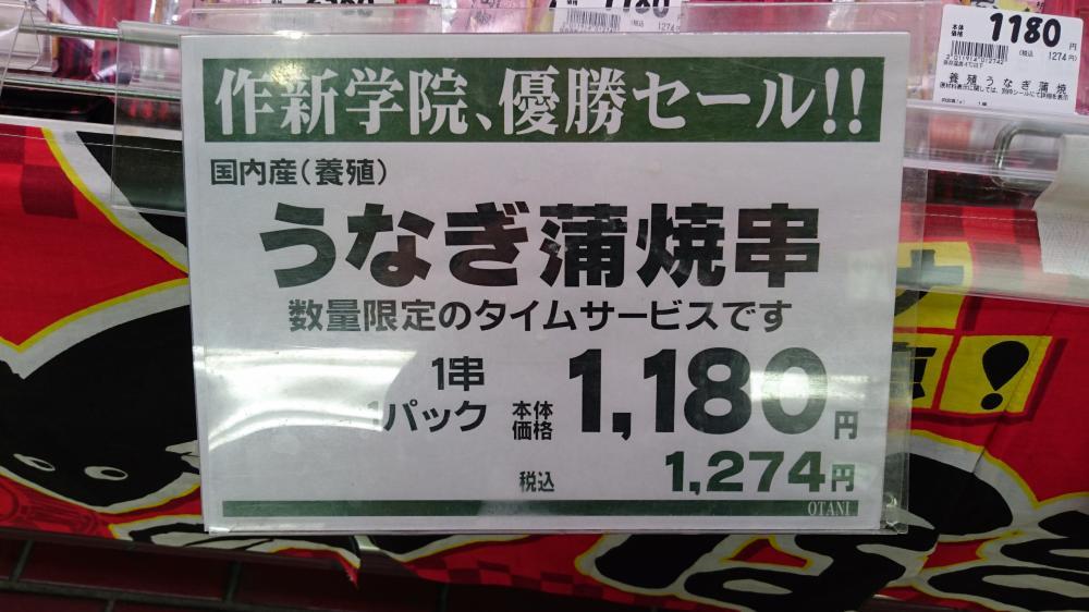 繧サ繝シ繝ォ_convert_20160821205058