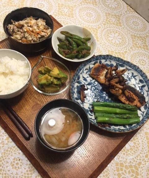 siokouji sake