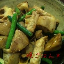 豚肉とレンコンの炒り煮