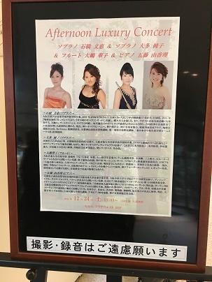 poster161224HPW.jpg