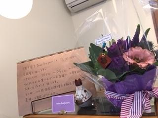 2周年記念お花①