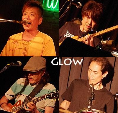 GLOW50.jpg