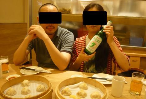 taiwan_convert_20161008230212.jpg