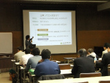 seminar1117.jpg