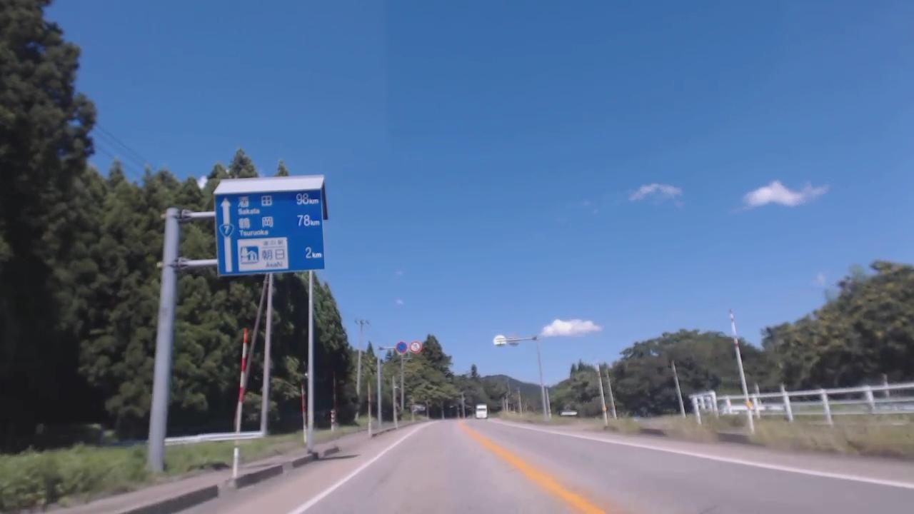 route7.jpg