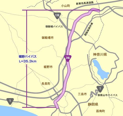 susono_top.jpg