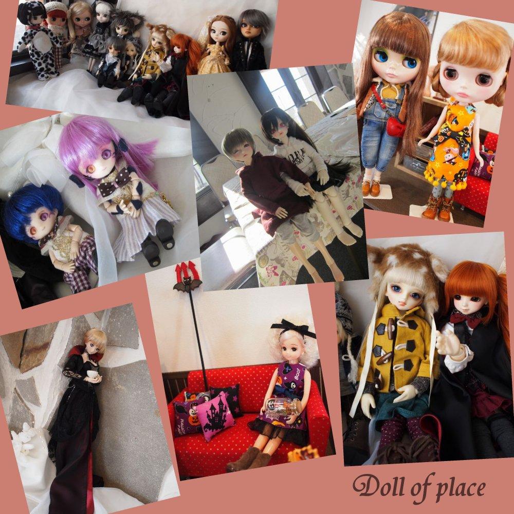 dollspace.jpg