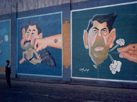 テヘラン1987